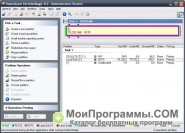 Partition Magic скриншот 3