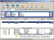 Partition Table Doctor скриншот 2