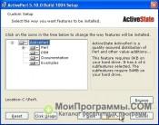 ActivePerl скриншот 4
