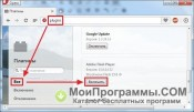 Adobe Flash Player для Opera скриншот 2