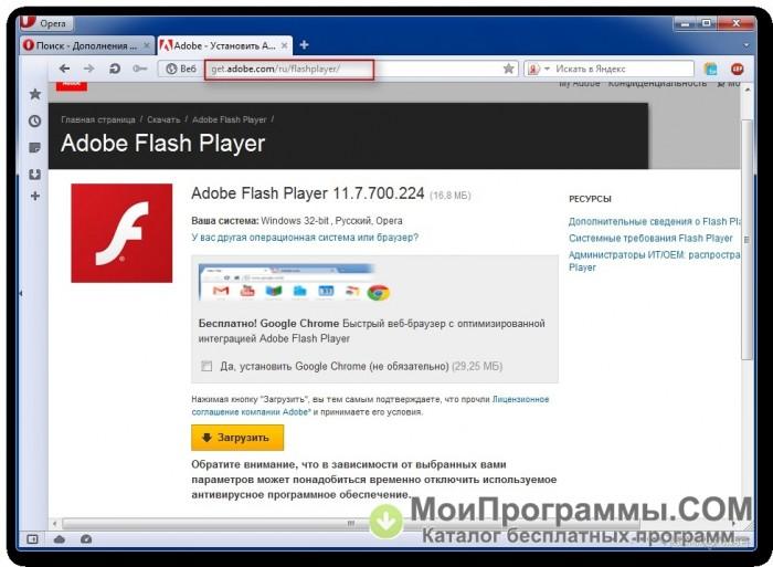 Не Скачивается Adobe Flash Player В Крыму