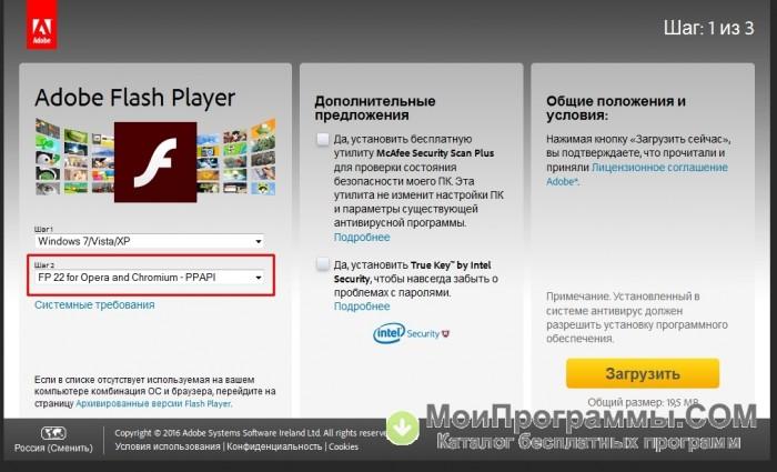adobe flash player xp 32 bit