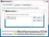 AVG Anti-Rootkit скриншот 1