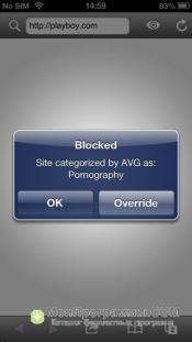 AVG для iOS скриншот 1