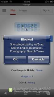 AVG для iOS скриншот 2