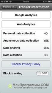 AVG для iOS скриншот 4