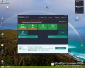 AVG для Windows 7 скриншот 3