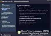Скриншот AVG для Windows 8