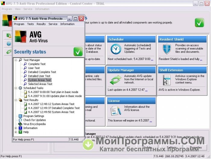 AVG Anti-Virus Professional Edition 7.5.503a11 by GRISOFT Inc. - This.