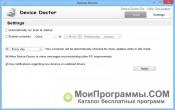 Device Doctor скриншот 4