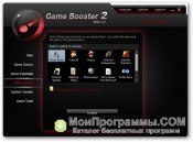 Game Booster скриншот 1