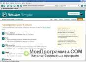 Скриншот Netscape Navigator