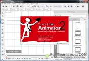 CrazyTalk Animator скриншот 3