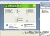 Macromedia Dreamweaver скриншот 2