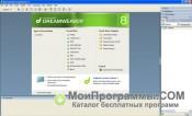 Macromedia Dreamweaver скриншот 3