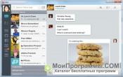 AOL Instant Messenger скриншот 3