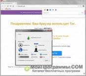 OperaTor скриншот 2