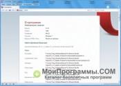 Скриншот OperaTor
