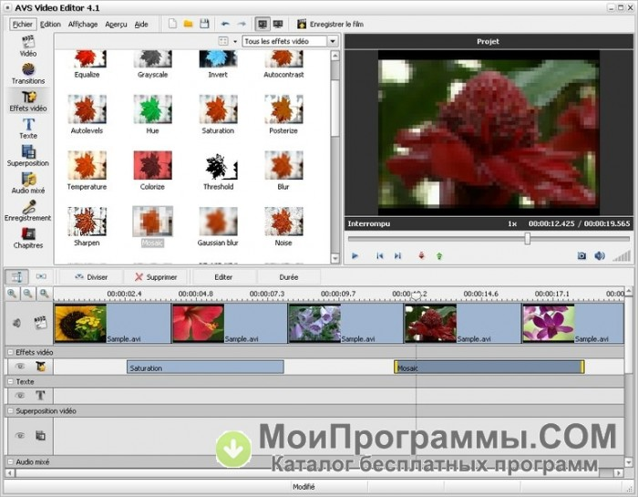 AVS Video Editor - полнофункциональный редактор для создания.