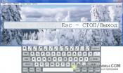Stamina скриншот 4