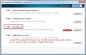 Samsung Recovery Area скриншот 3