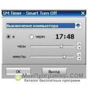 SM Timer скриншот 4