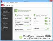 Скриншот Avira Antivirus Pro