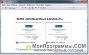 PDFMaster скриншот 1