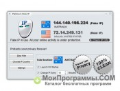 Hide IP Platinum скриншот 1