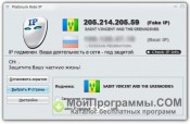 Hide IP Platinum скриншот 2