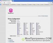 WampServer скриншот 5