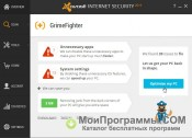 Avast GrimeFighter скриншот 2