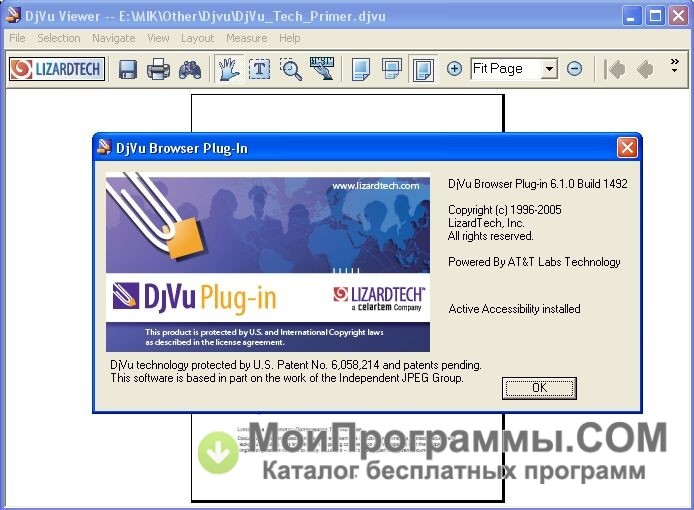 pdf viewer free download for windows 7