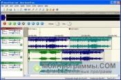 Nero SoundTrax скриншот 1