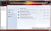 SeaMonkey для Mac OS скриншот 1