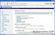 SeaMonkey для Windows 7 скриншот 2