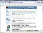 SeaMonkey для Windows XP скриншот 1
