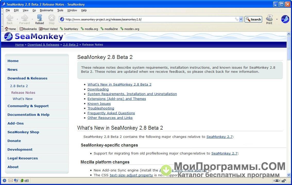 Как сделать скриншот экрана - программа SnapaShot