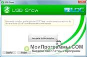 USB Show скриншот 2