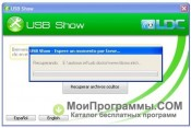 USB Show скриншот 3