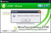 USB Show скриншот 4