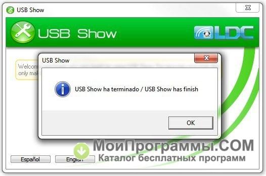 Urescue V 1.3.0.71 Скачать.Rar