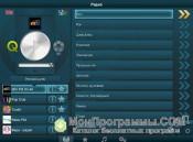 PC RADIO скриншот 3