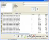 EasyCleaner скриншот 2