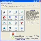 EasyCleaner скриншот 4