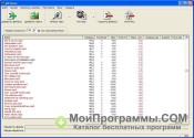 MP3Gain скриншот 1
