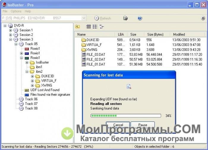 IsoBuster Pro 2.6.2.5.9.5 Beta + crack (serial) Русская версия. скачать vkr