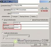 Скриншот Cisco vpn client