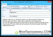 Gmail Notifier скриншот 1