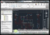 AutoCAD Electrical скриншот 1